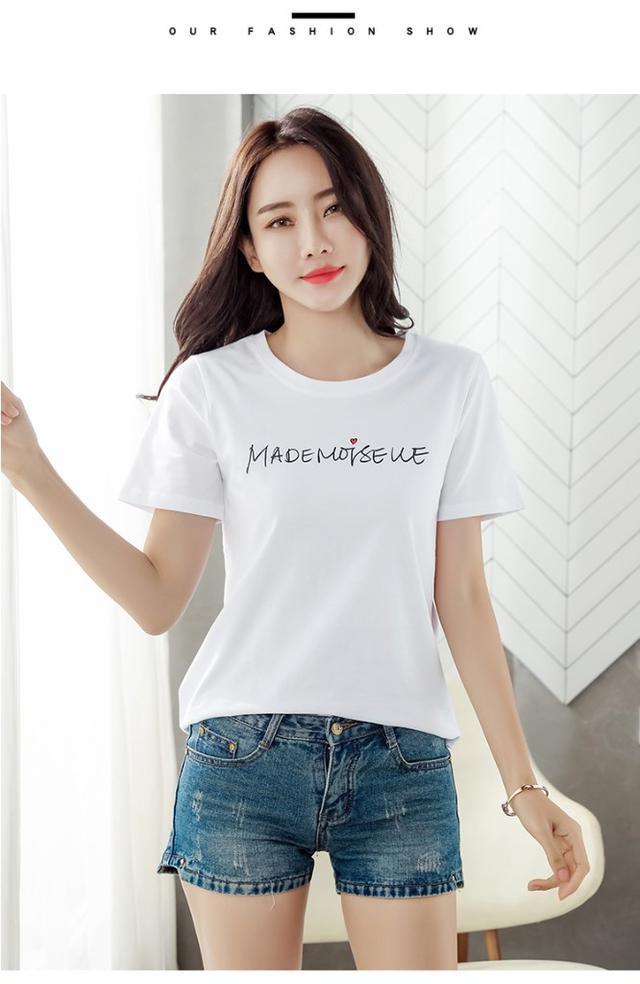 【預購】夏季寬鬆印花字母短袖T恤
