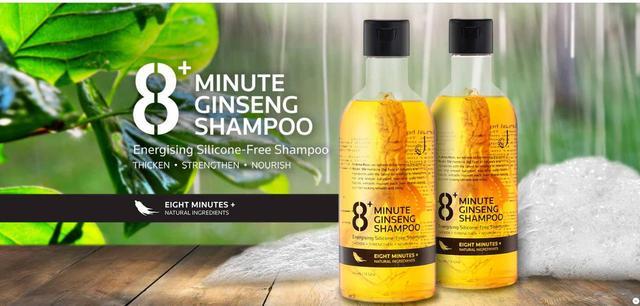 買一送一 免運費 八分鐘 紐西蘭人參護髮無矽靈洗髮精 400ml