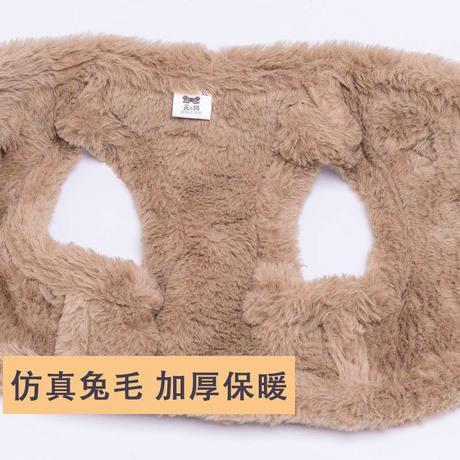 中小型保暖寵物馬甲背心牽引繩 狗繩
