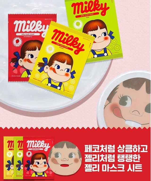 Pure Essence Jelly Mask Sheet純精華果凍面膜