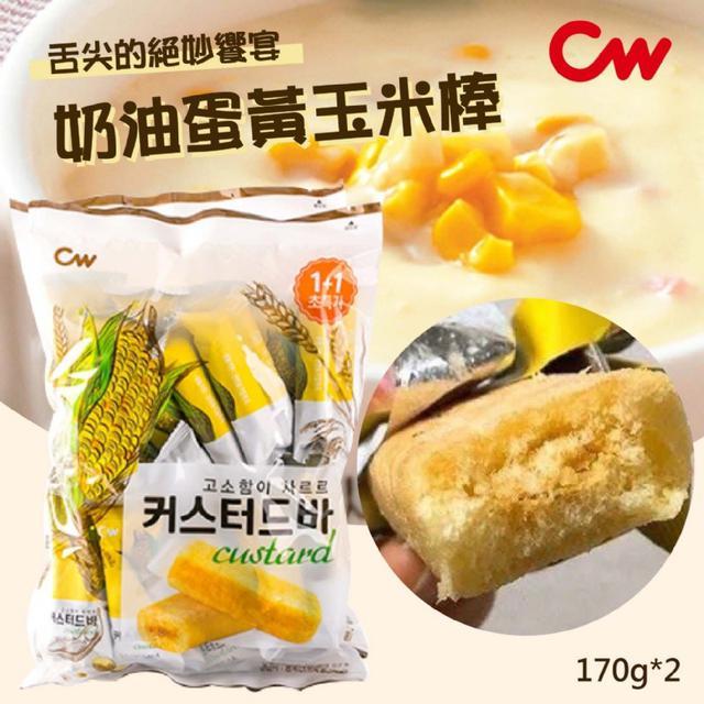 """""""舌尖的絕妙饗宴""""韓國CW 奶油蛋黃玉米棒~1+1限定優惠組合170g*2"""