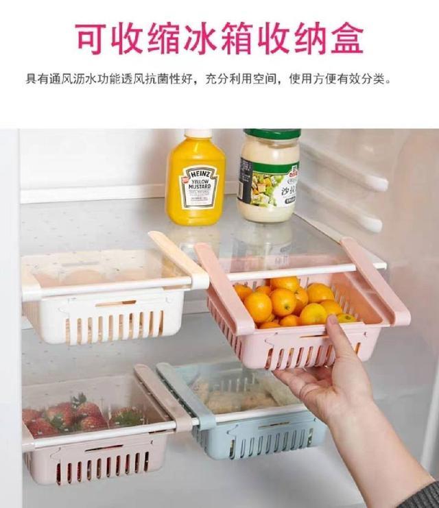 伸縮冰箱收納盒