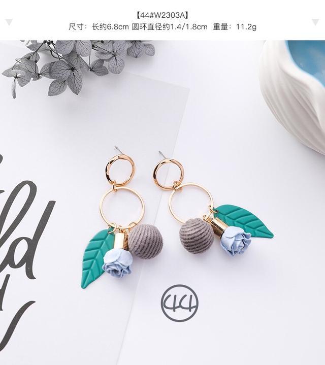 🇰🇷韓版簡約個性耳環