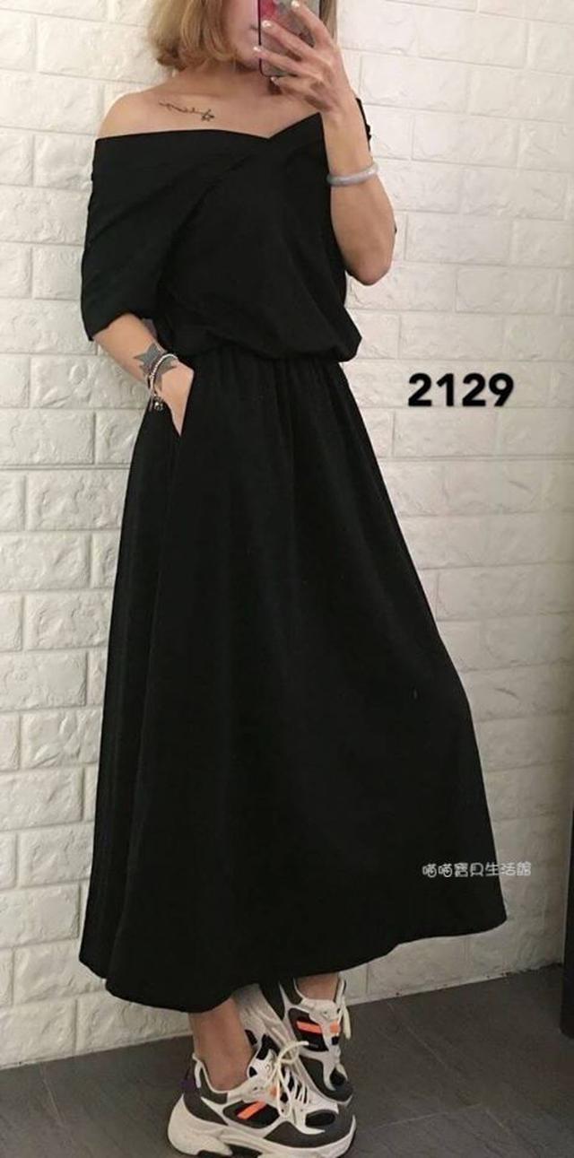 預購-V領縮腰口袋連身裙