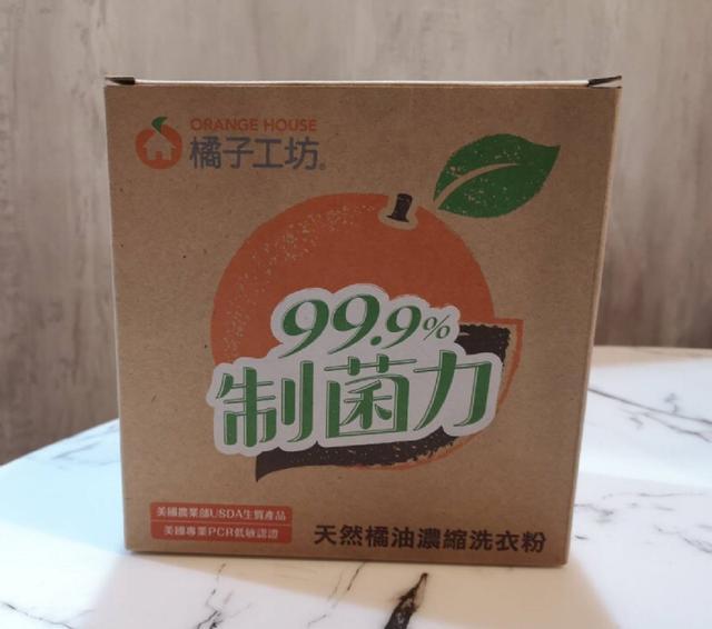 橘子工坊制菌洗衣粉1400g
