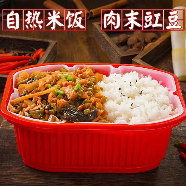 懶人米飯方便速食自熱米飯網紅快餐嗨鍋煲仔飯 整箱批發