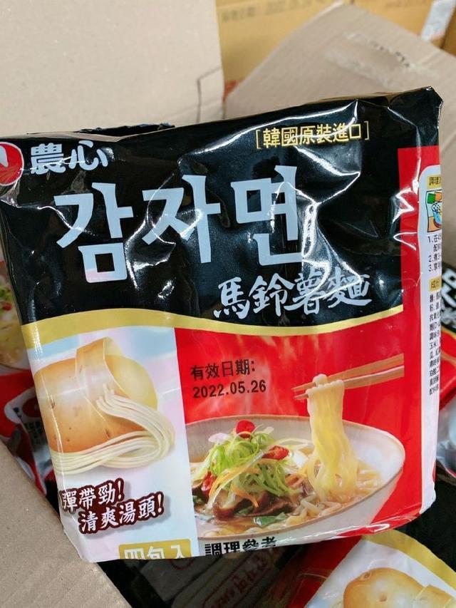 【NONG SHIM 農心馬鈴薯麵 ⭐️400g(4包入)