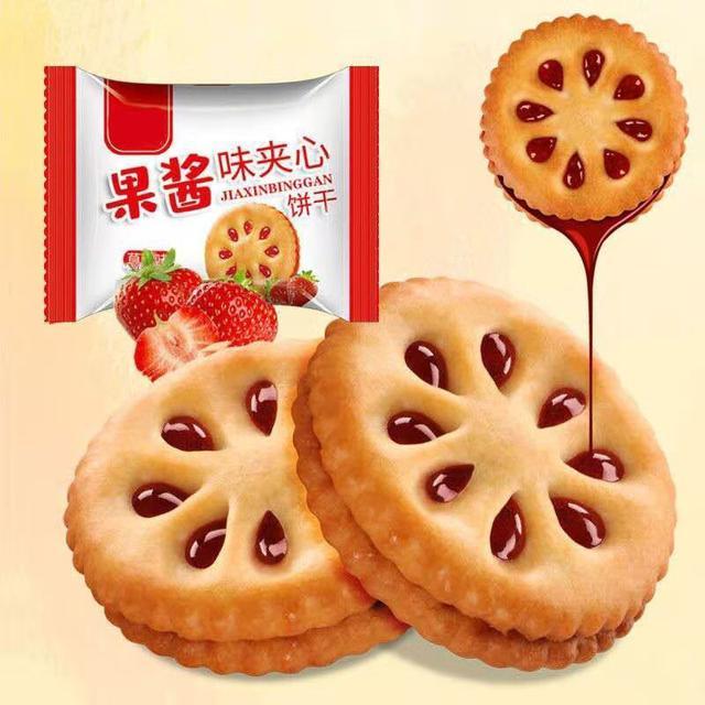 嘉士水果口味果醬夾心餅乾兒童零食品大禮包批發早餐糕點心