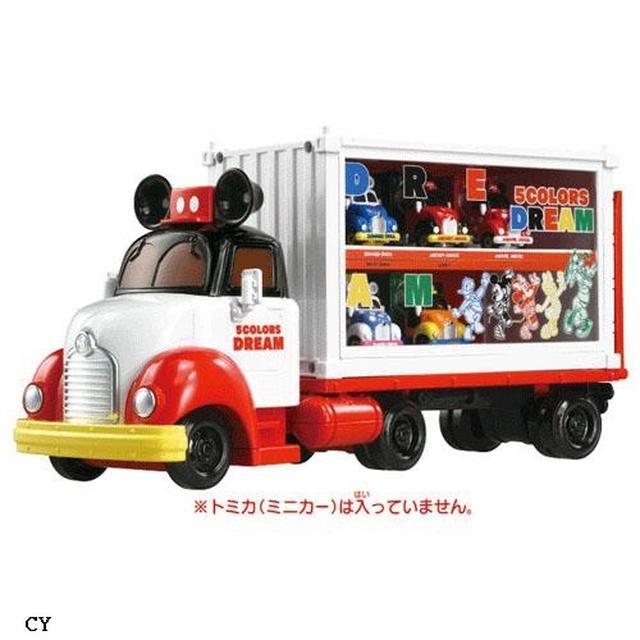 迪士尼五色小卡車貨櫃收納車