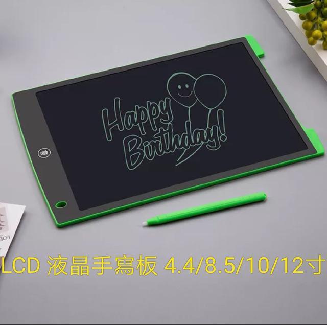 大特賣*4.4寸 8.5寸 10寸 12寸 液晶手寫板。