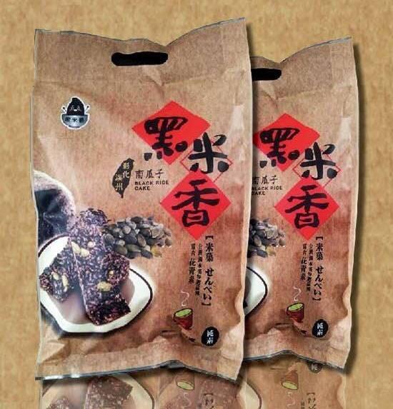 南瓜籽黑米香 300g/包 - 彰化溪州黑米豪