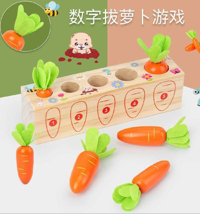 (預購s+) N002-寶寶拔蘿蔔大小配對益智玩具