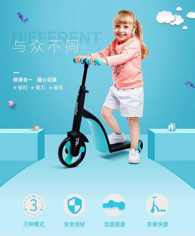 //三合一兒童腳踏車//📣現貨