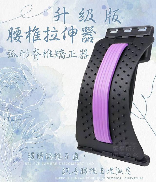 升級版腰椎拉伸器🔥預購