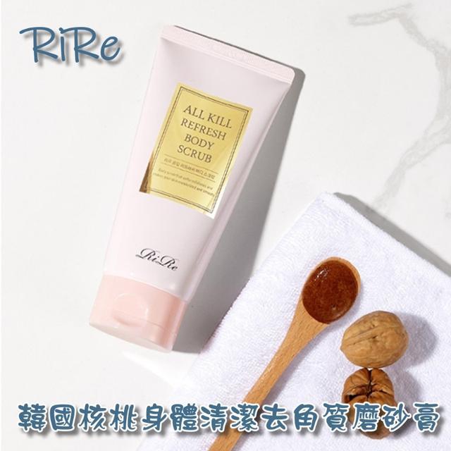 韓國核桃身體清潔去角質磨砂膏150g