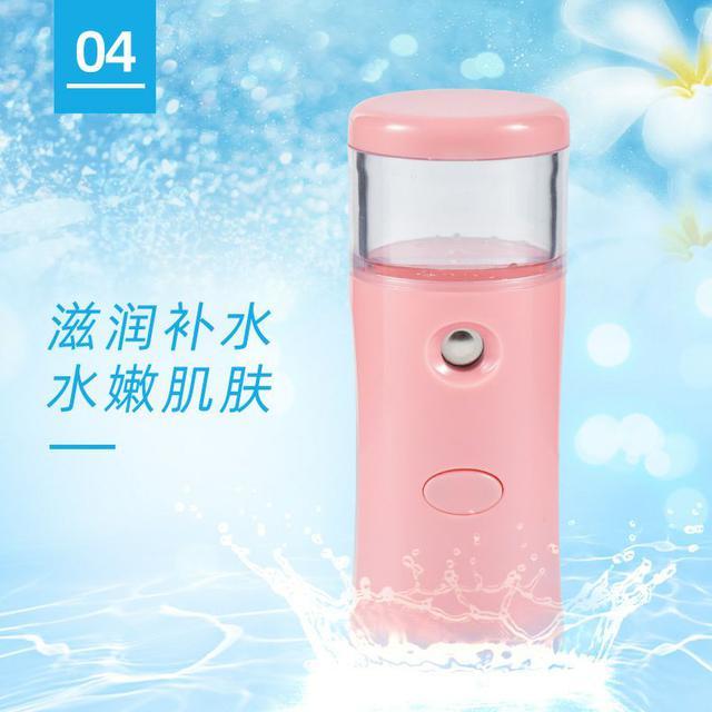 納米喷雾补水仪便携式脸部保湿补水蒸脸器迷你冷喷美容仪加湿神器