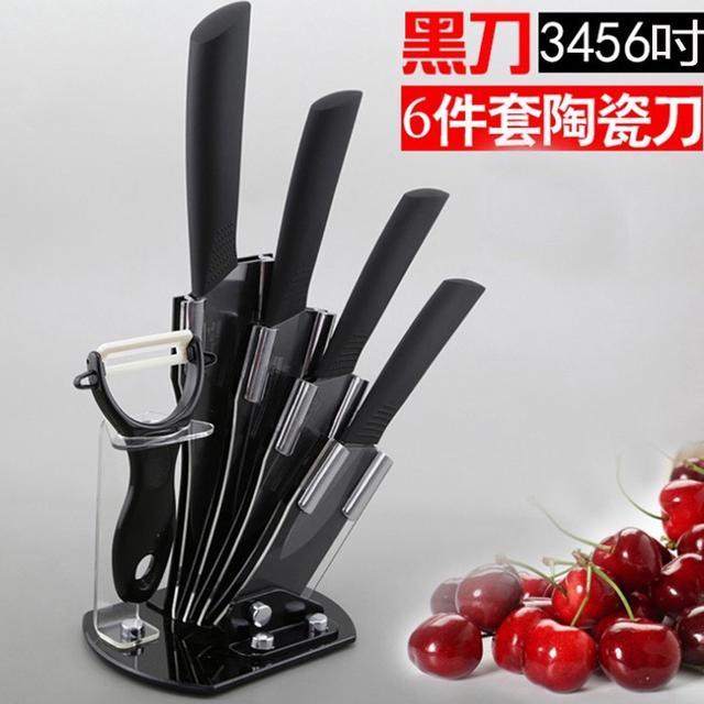 黑刃 防鏽陶瓷刀 六件組