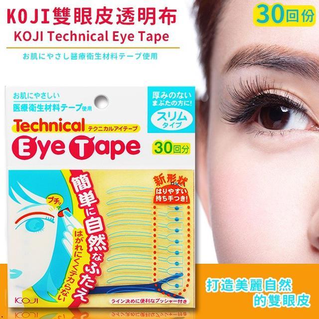 日本 KOJI 雙眼皮透明貼布 30回份