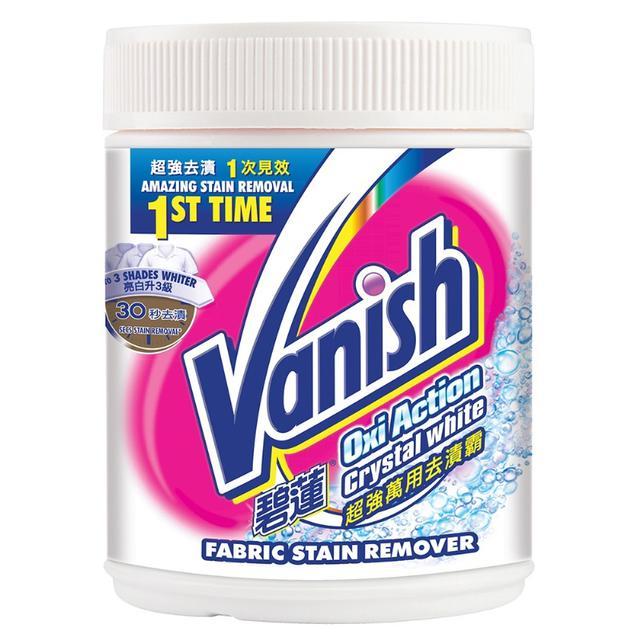 現貨 碧蓮 Vanish 超強萬用潔白去漬霸800g