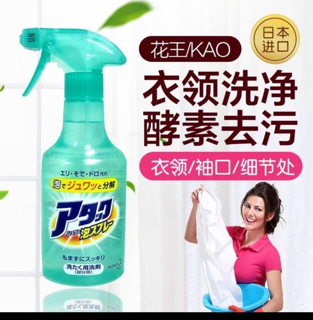 日本🇯🇵衣物泡沫噴霧300ml