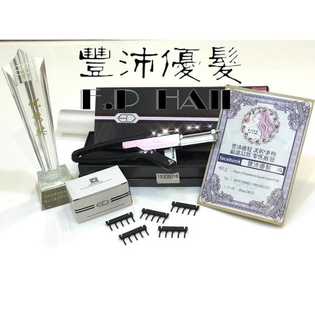 超輕巧 正版二代6D購買即贈價值$2000的裝髮器!正版 二代 2代 6D 接髮器 火熱上市