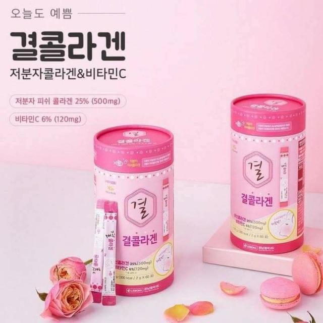 韓國 LEMONA 膠原蛋白維他命C粉