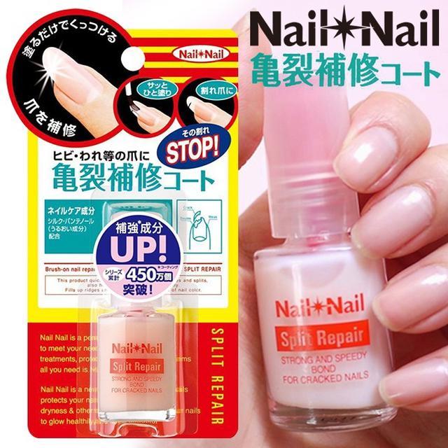 Ⓙx-日本BCL NailNail指甲龜裂修補劑6ml