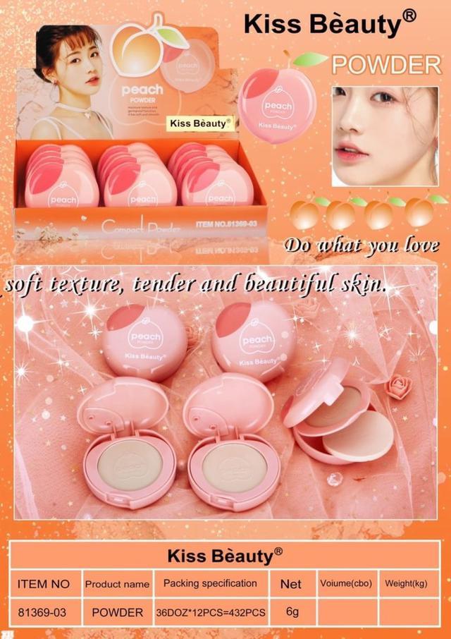 泰國kiss beauty 桃子🍑蜜粉餅 整單批發不拆賣