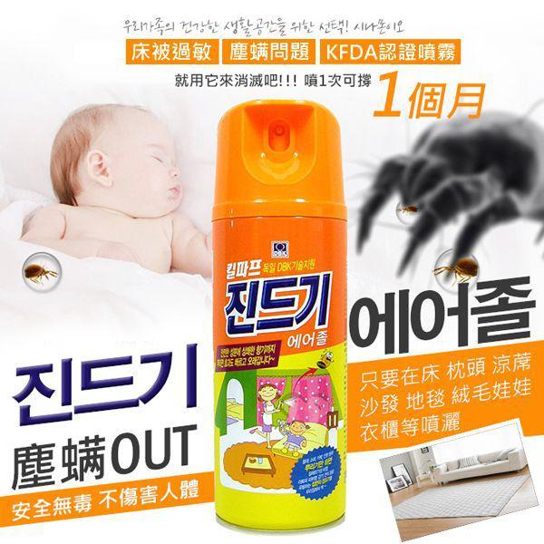 DBK 除塵蟎噴劑 300ml