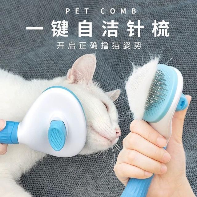 狗狗梳子貓咪針梳刷子貓毛清理器去浮毛寵物兔子大小型犬寵物用品