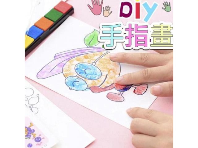 G906 - 兒童DIY指紋手指畫 #lup預購 批價:39