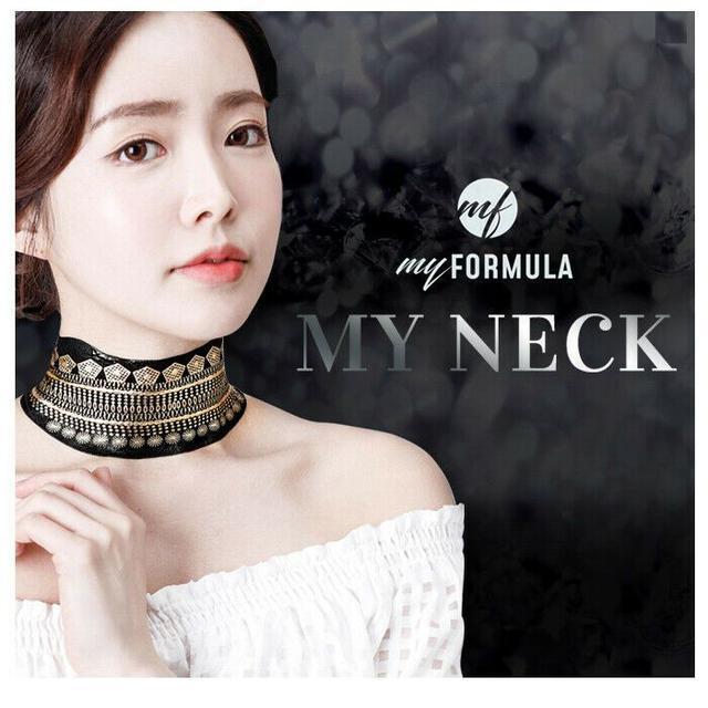 預購 韓國 MY FORMULA  My Neck 女王頸膜 12g* 5入/盒