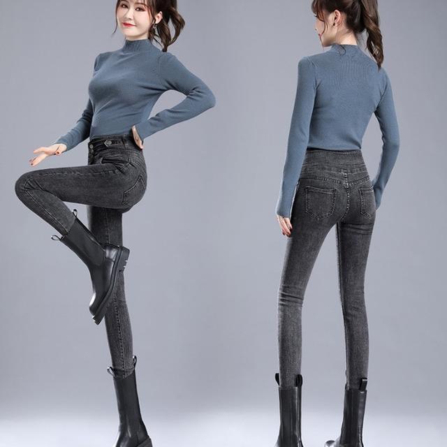 高腰修身顯瘦牛仔褲(兩色)
