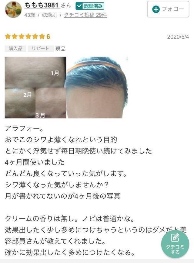 *日本🇯🇵斷貨皇👑ELIXIR抗皺眼霜