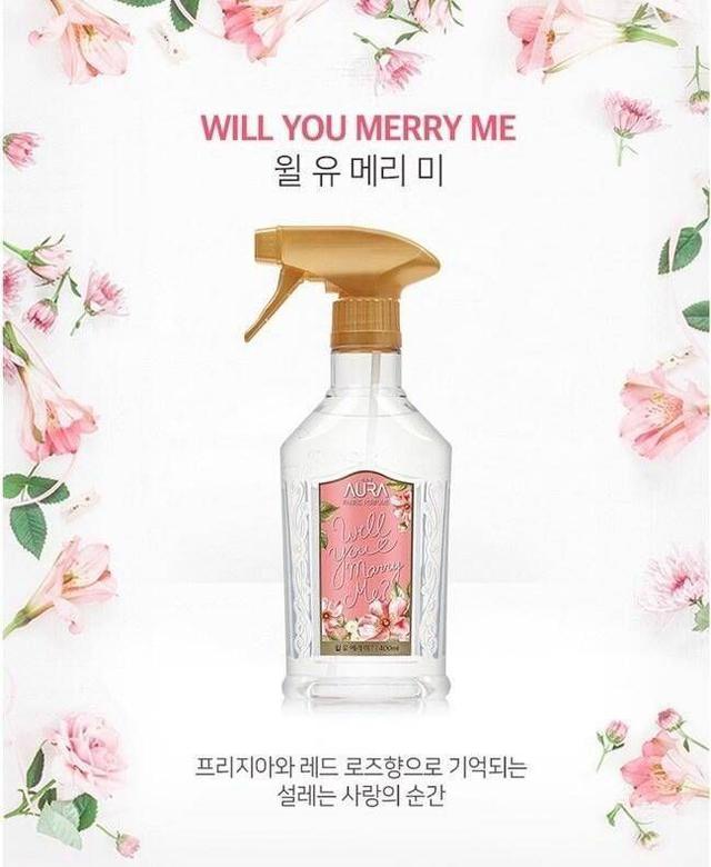 韓國 花的嫁衣48小時香氛噴霧 400ml