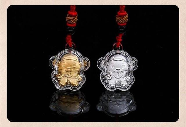 (預購e) 鼠年開運必備「鼠」狀元 金銀雙招財紅包
