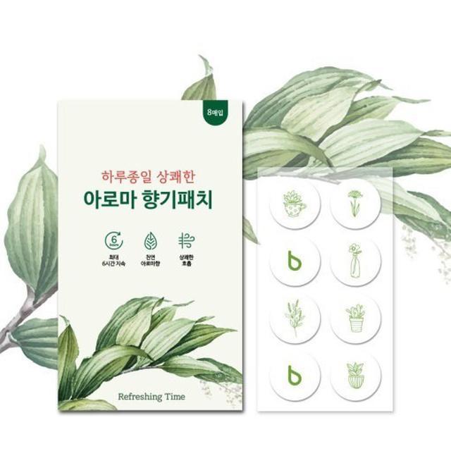 預購  韓國 清香整天精油芳香貼 8貼(單盒)