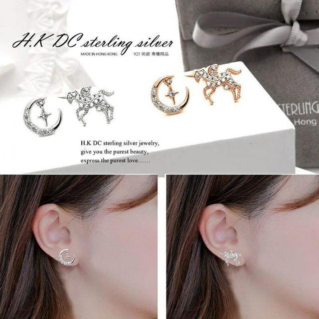 H.K DC 925純銀-<APM風格獨角獸>十字星月獨角獸鑲鑽設計款耳環(二耳不同)(玫/銀)