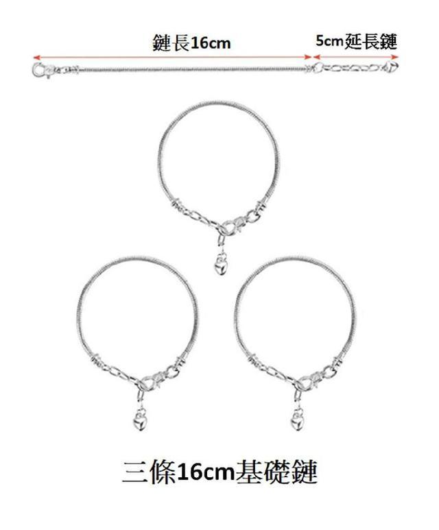 (預購s+) N017-亞馬遜熱賣兒童手鏈diy手串套裝