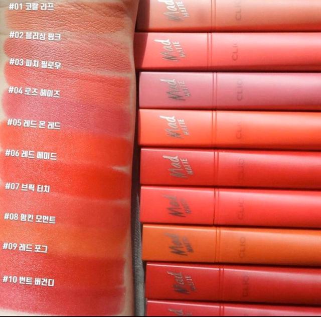 【代購】Clio Mad Matte傾心狂想緞霧保濕唇膏#03#05#08