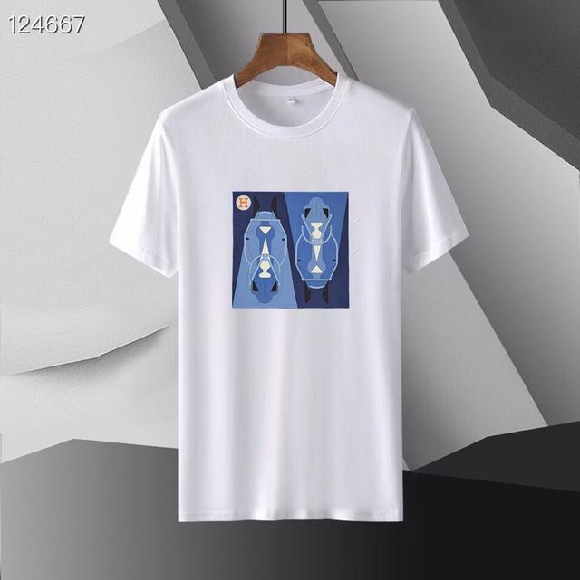 愛馬仕 2021春款首發 專櫃最新款絲光短袖T恤
