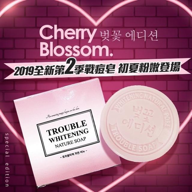 韓國製 第2代櫻花升級版 100%天然韓方吸黑去斑戰痘滅蟲皂重量裝