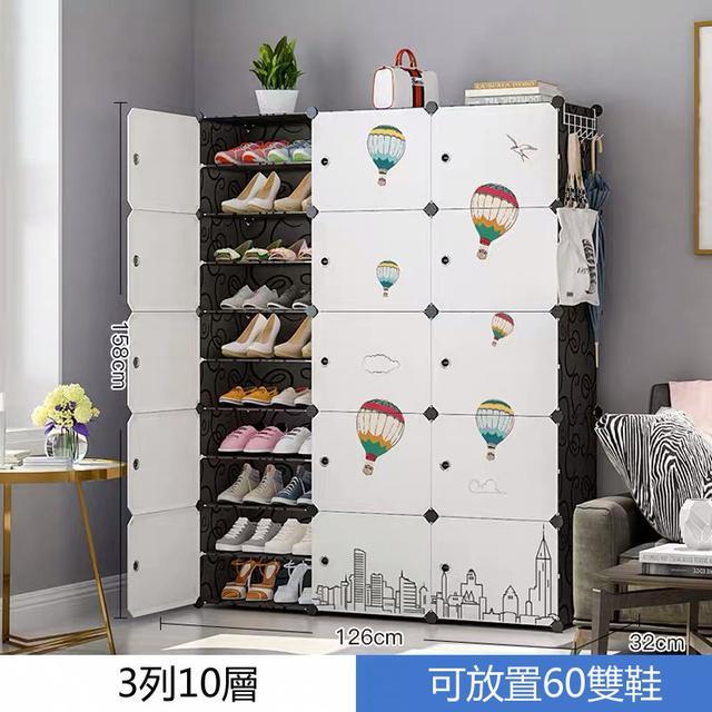 熱氣球 DIY家用鞋架 門口簡易多層收納置物架 塑膠防塵小儲物櫃