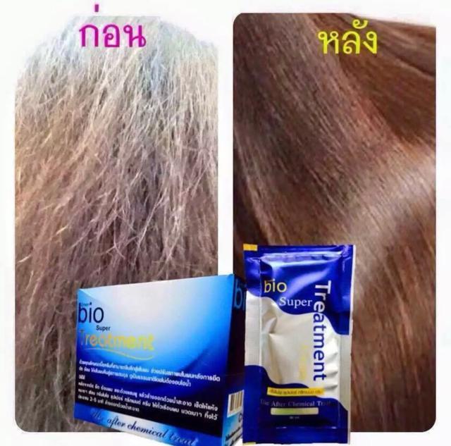 Bio 水潤修復護髮素 30ml