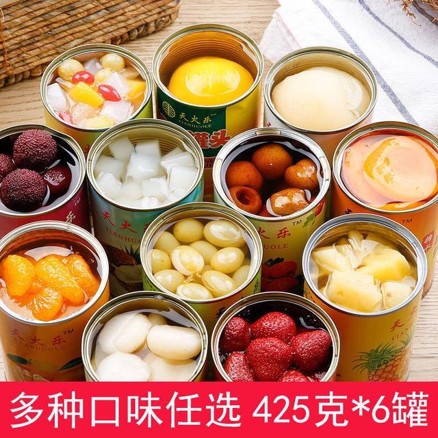新鮮水果罐頭混合6罐裝每罐425克黃桃罐頭椰果菠蘿橘子梨什錦草莓