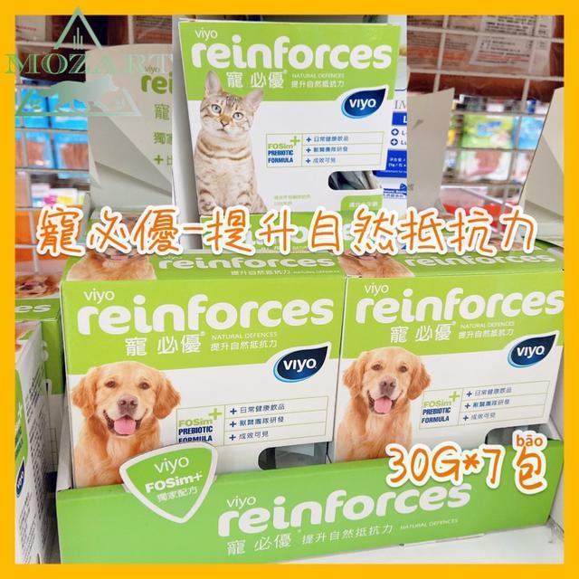寵必優 寵物營養品 犬用 貓用