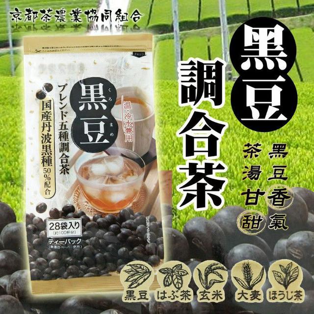 日本 京都茶農業協同組合 黑豆調合茶 (28入) 140g
