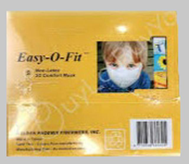 台灣製【Easy-O-Fit®️3D口罩】【每盒80片】【S/M/L SIZE】