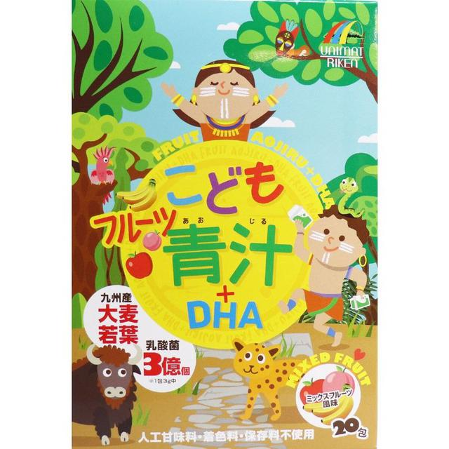 日本 兒童青汁+ DHA