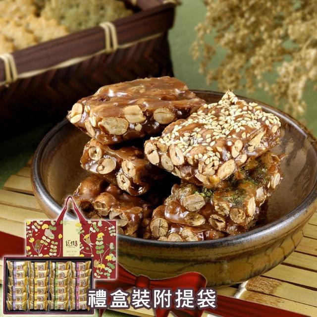 桃園龍潭名產 土逗伯 龍情情蜜花生軟糖禮盒(附提袋)